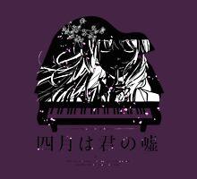 Shigatsu wa Kimi no Uso - Your lie in April T-Shirt