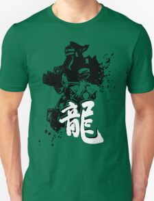 Dragonzord T-Shirt