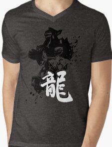Dragonzord T-Shirt