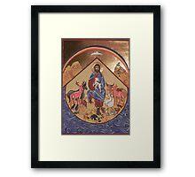 Icona dell'Alleanza Framed Print