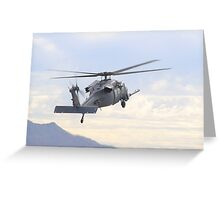 Pave Hawk Helicopter Greeting Card