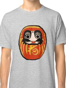 Daruma Doll Classic T-Shirt