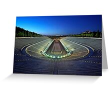The Panathenaic Stadium Greeting Card