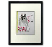 a couple of mynas Framed Print