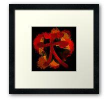 Street Fighter - Akuma - Shun Goku Satsu Framed Print