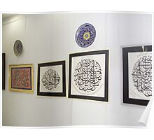 My Islamic Arts Exhibition in Multan Arts Council,2008 Poster