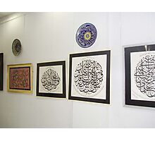 My Islamic Arts Exhibition in Multan Arts Council,2008 Photographic Print
