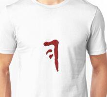 Supernatural Mark of Cain v4.0 Unisex T-Shirt