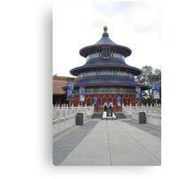 Walt Disney World Epcot China Pavillion Canvas Print