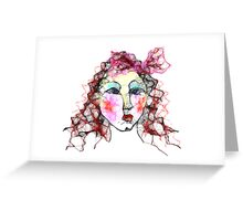 pout,2011 Greeting Card