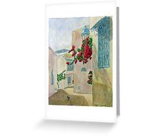Siesta Time, Sidi Bou Said, Tunisia Greeting Card