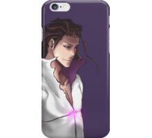Aizen Sosuke iPhone Case/Skin