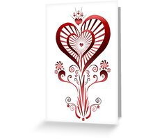Heart Flower (2) Greeting Card