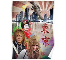 Tokyo Three Poster