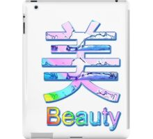BEAUTY KANJI iPad Case/Skin