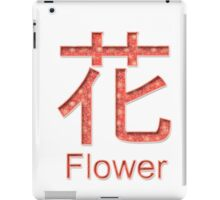 FLOWER KANJI  iPad Case/Skin