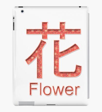 FLOWER KANJI  iPad Case/Skin