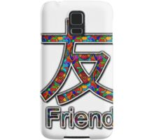 FRIEND KANJI  Samsung Galaxy Case/Skin
