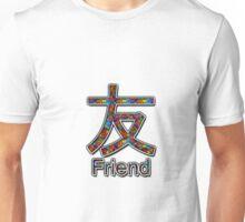 FRIEND KANJI  Unisex T-Shirt