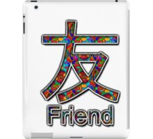 FRIEND KANJI  iPad Case/Skin