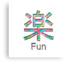 fun kanji Canvas Print