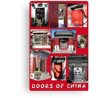 Doors of China Canvas Print