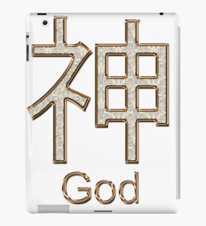 GOD KANJI  iPad Case/Skin
