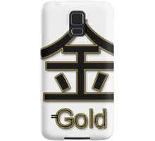 GOLD KANJI  Samsung Galaxy Case/Skin