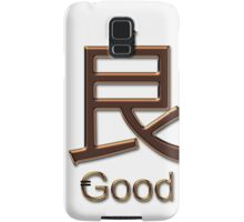 GOOD KANJI  Samsung Galaxy Case/Skin
