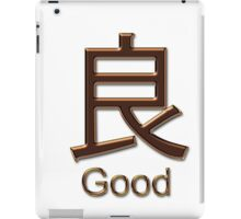 GOOD KANJI  iPad Case/Skin