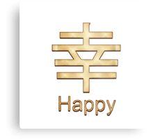 HAPPY KANJI  Metal Print