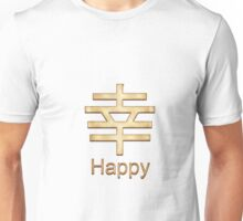 HAPPY KANJI  Unisex T-Shirt