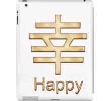 HAPPY KANJI  iPad Case/Skin