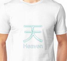 HEAVEN KANJI  Unisex T-Shirt