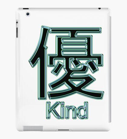 KIND KANJI  iPad Case/Skin