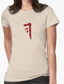 Supernatural Mark of Cain v5.0 Womens Fitted T-Shirt
