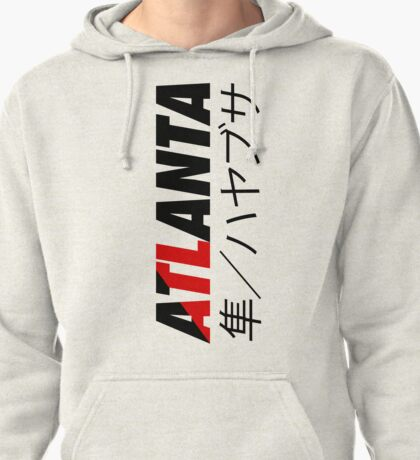 ATL Atlanta (Japanese Version) Pullover Hoodie