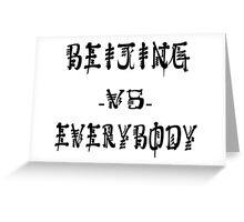 Beijing VS everybody Greeting Card