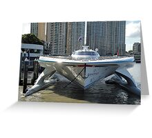 Solar Powered Boat Seen Front On Greeting Card
