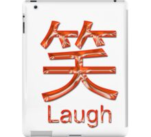 LAUGH KANJI  iPad Case/Skin