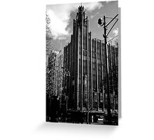 The Manchester Unity Building Melbourne Greeting Card