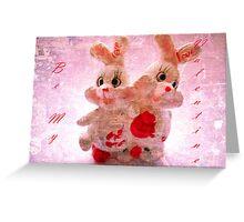 Be My Valentine.Vintage card. Greeting Card