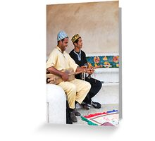 Buskers Guell Park Greeting Card