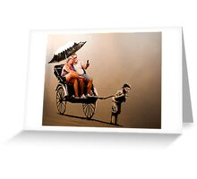 Banksy - Tourist Greeting Card