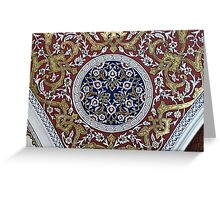 Ceiling flourishes Greeting Card