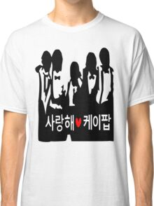 I LOVE KPOP in Korean txt Boys vector art  Classic T-Shirt