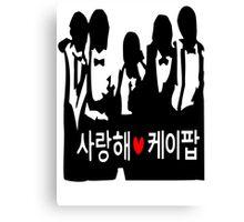 I LOVE KPOP in Korean txt Boys vector art  Canvas Print