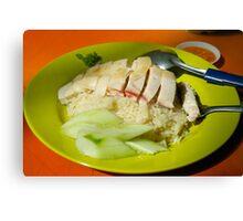 Chicken Rice Canvas Print