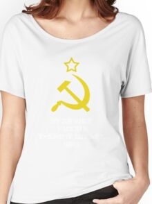 In Soviet Russia T-shirt wears you Women's Relaxed Fit T-Shirt