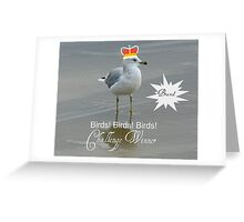 Challenge Banner Entry Greeting Card
